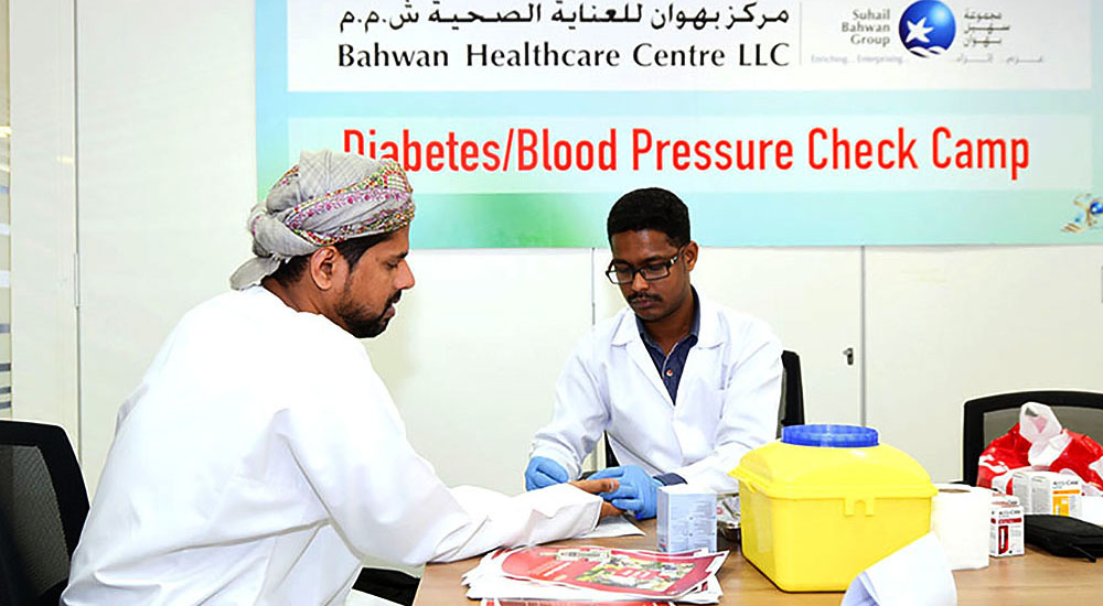Bahwan Healthcare Centre organizes Blood Donation Camp.