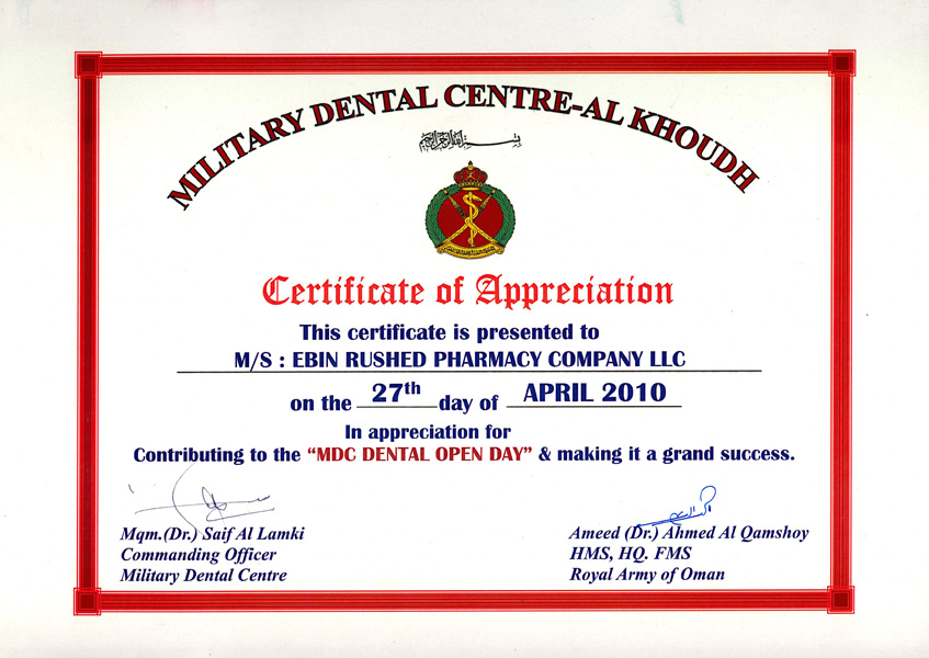 Military Dental Centre Royal Army Oman