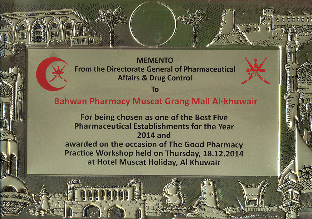 MOH Awards Bahwan Pharmacy MGM